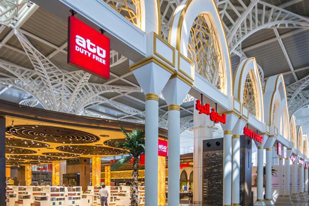 Shop at Madinah Airport