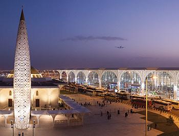 PMIA Terminal