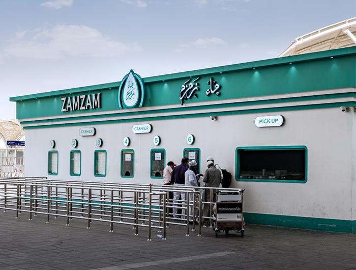 Zamzam Sale Service